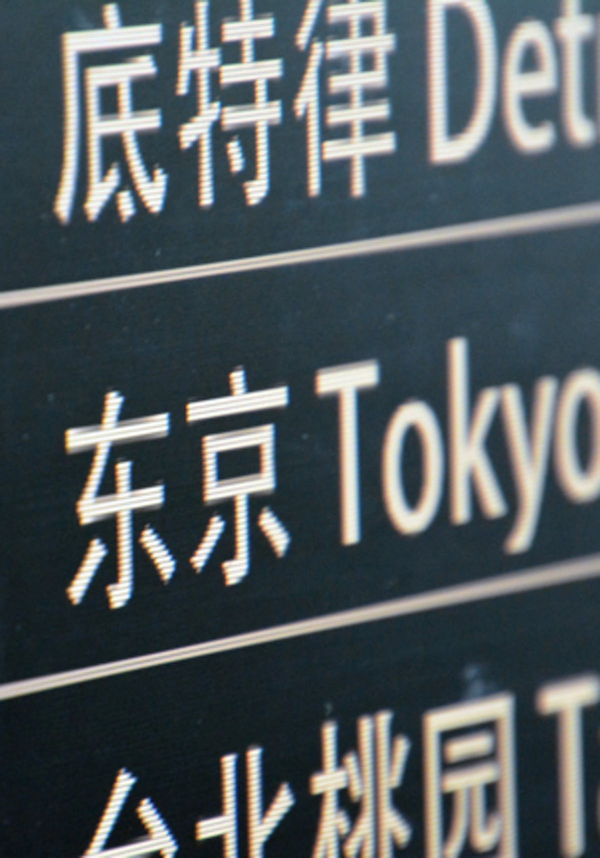 different languages on a board