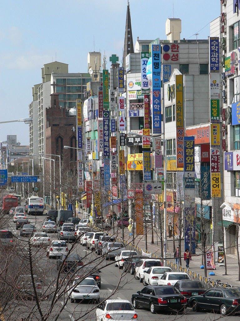 Downtown street on Ilsan, Goyang, South Korea.