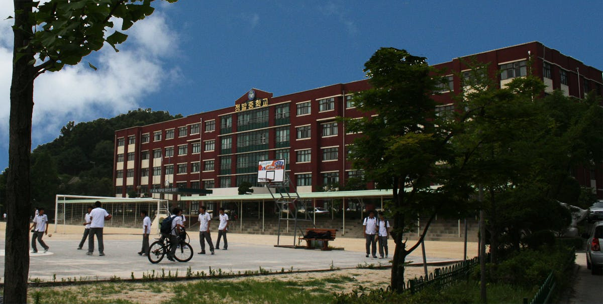 Jungball Middle School (정발중학교) in Ilsandong-gu, Goyangsi, South Korea