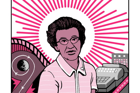 Katherine Johnson illustration