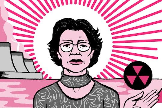 illustration of Katsuko Saruhashi, famous japanese scientist and geochemist